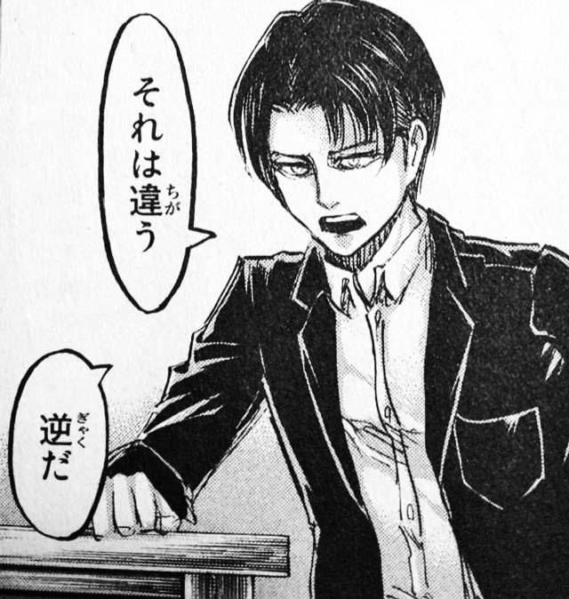 進撃の巨人コミック13巻