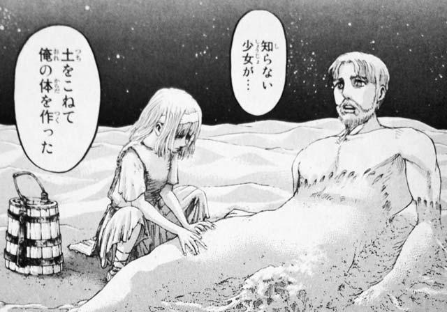 進撃の巨人コミック29巻